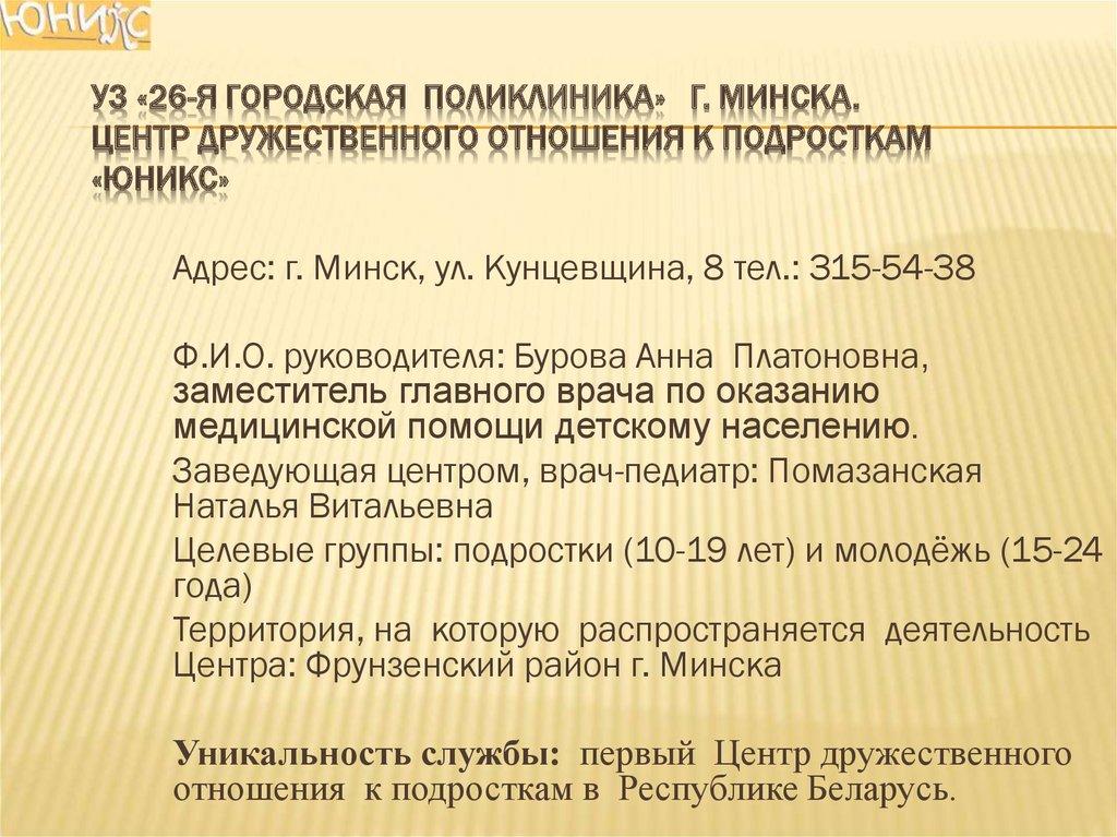 Детская стоматологическая поликлиника 4 кировский район санкт-петербург