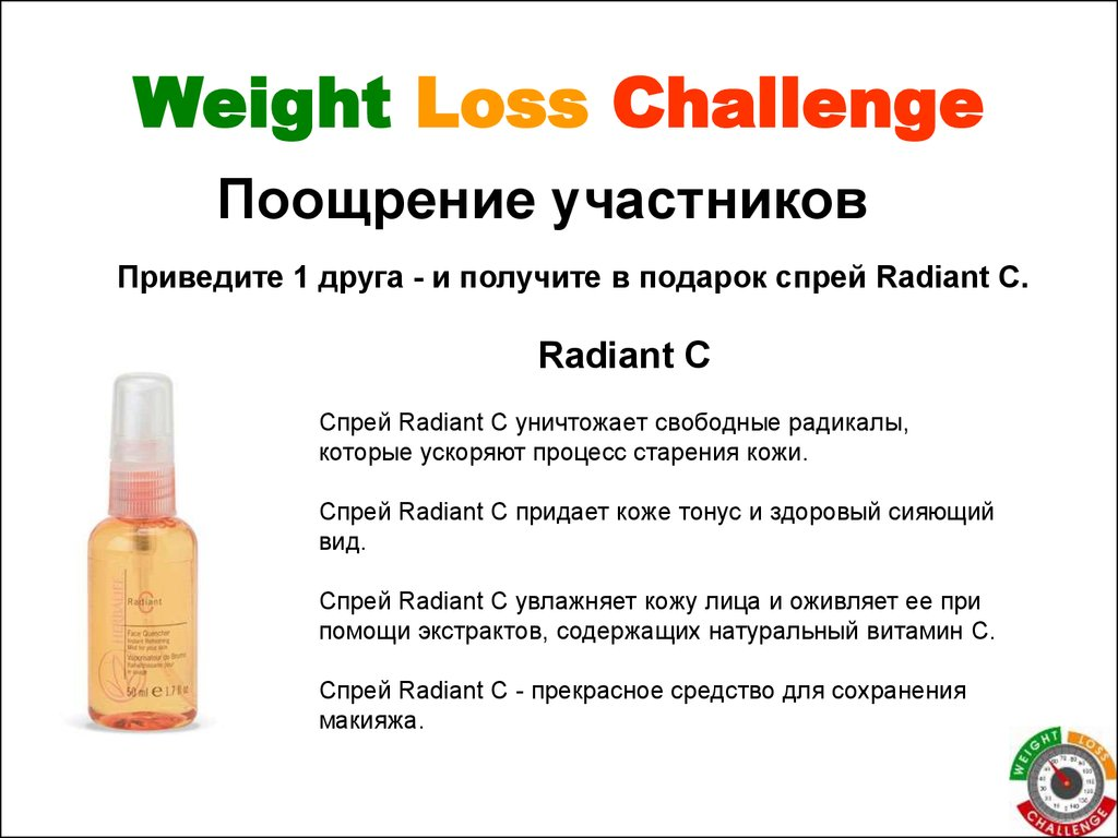 повышенный холестерин 7