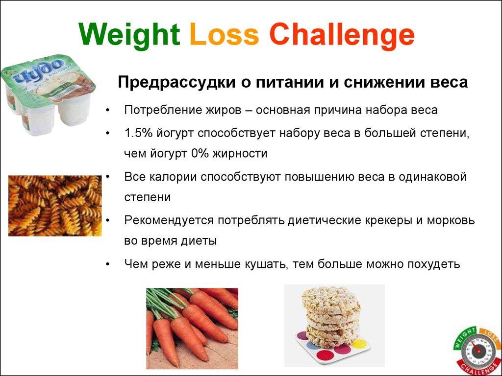 Как похудеть на 6 кг упражнение