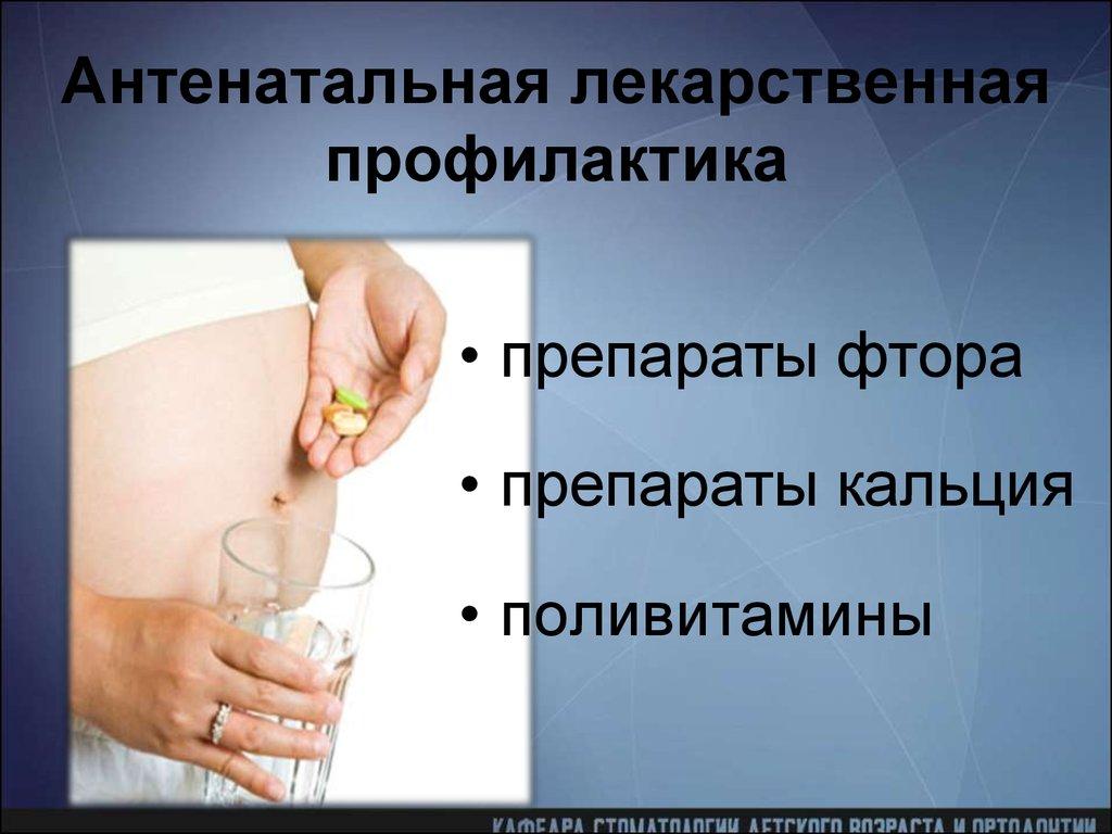 Сайт лечение детей