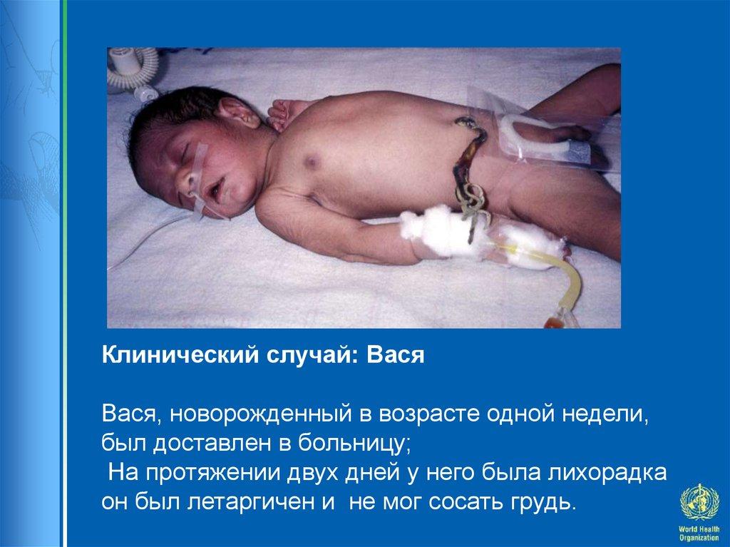 Есть ли узи в детской поликлинике 2