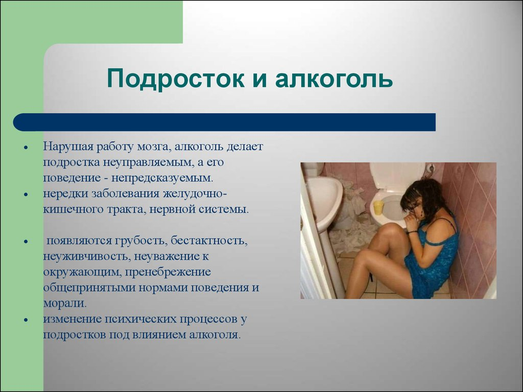 referat-na-temu-prostitutsii