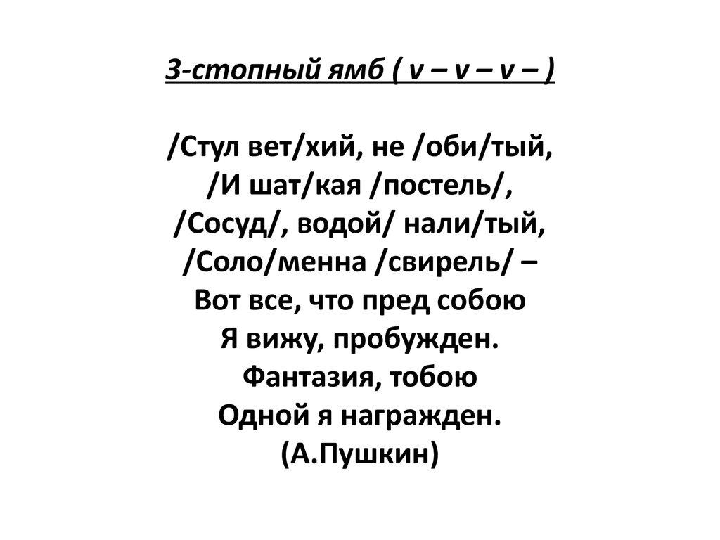 Путин номер телефона поздравления с
