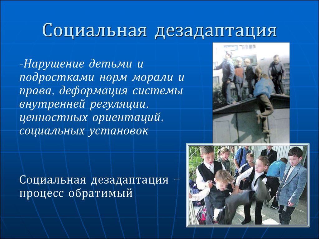 ebook О русских