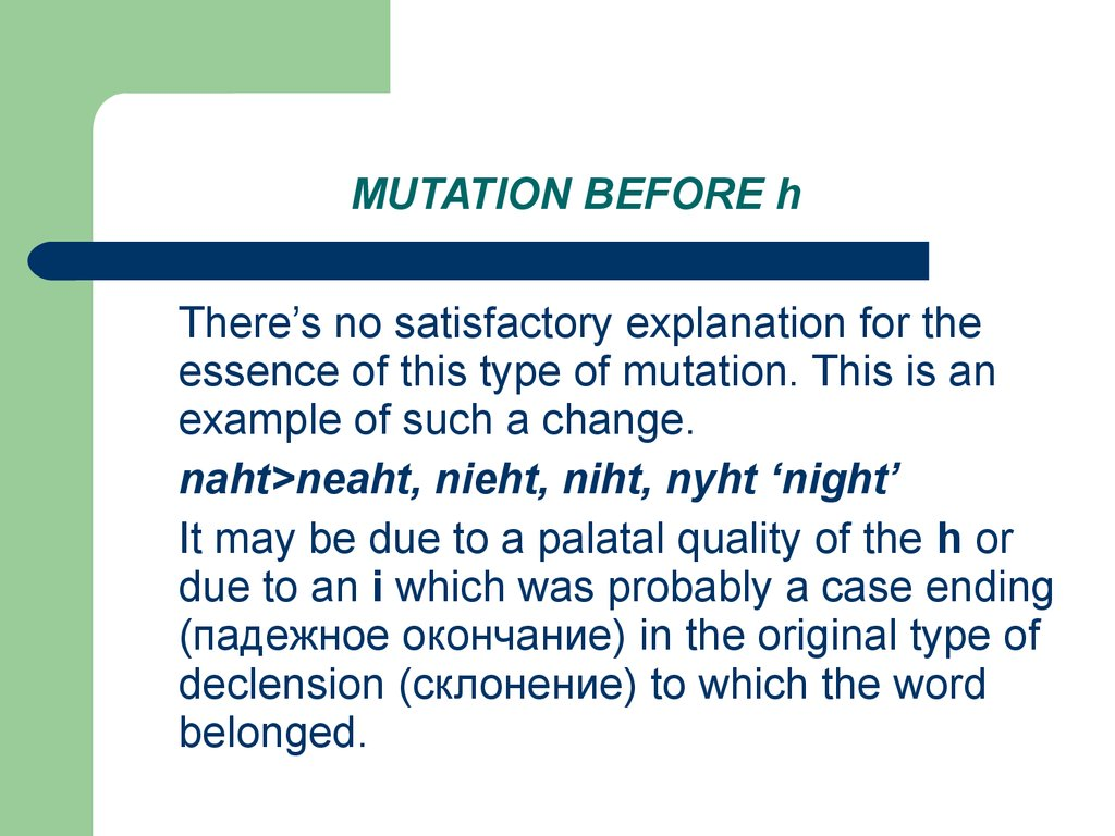 MUTATION BEFORE h