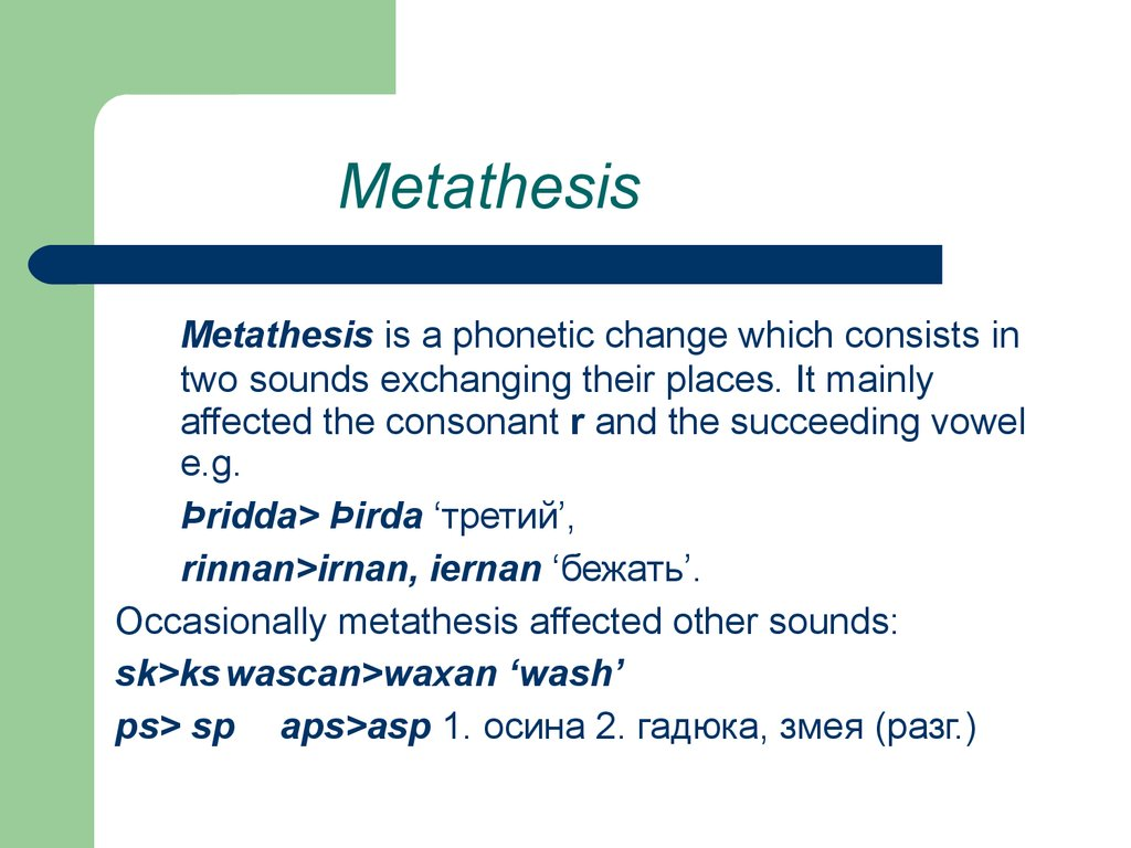metathesis from old english The old english beorht bright underwent metathesis to bryht metathesis (linguistics) topic metathesis ( from greek μετάθεσις.