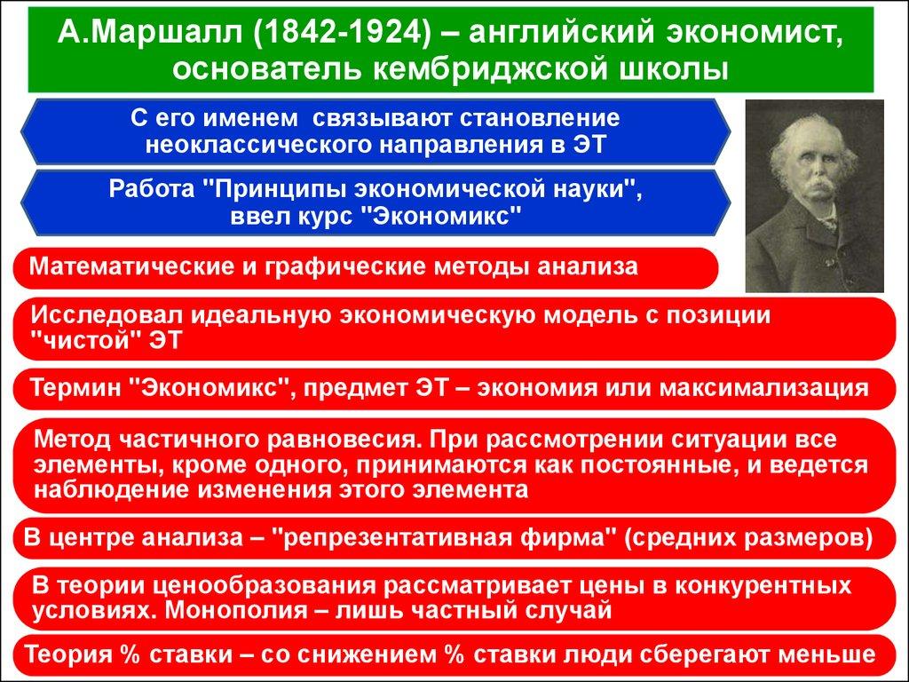 Екатерина ii великая, ее жизнь и деятельность, история россии конца xviii века минералы растут