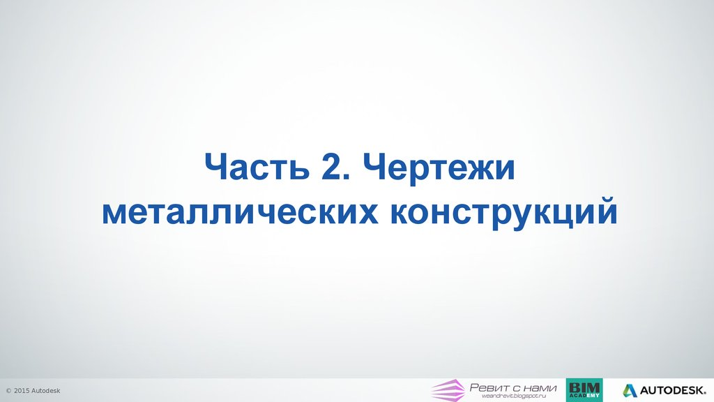 Презентацию По Бжд