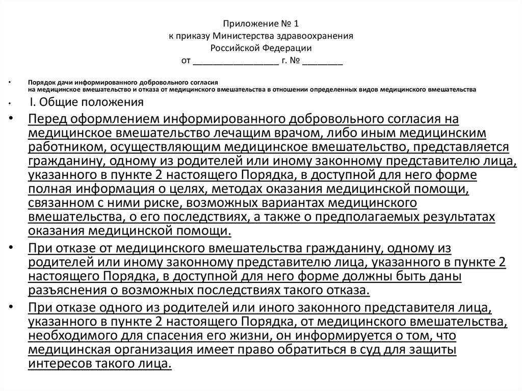 Новости Ярославля сегодня Последние криминальные происшествия