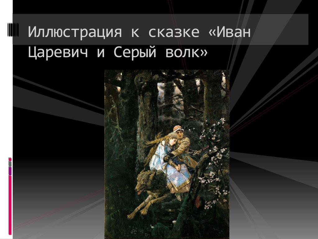 Сказки Пушкина  Сказка о царе Салтане  YouTube