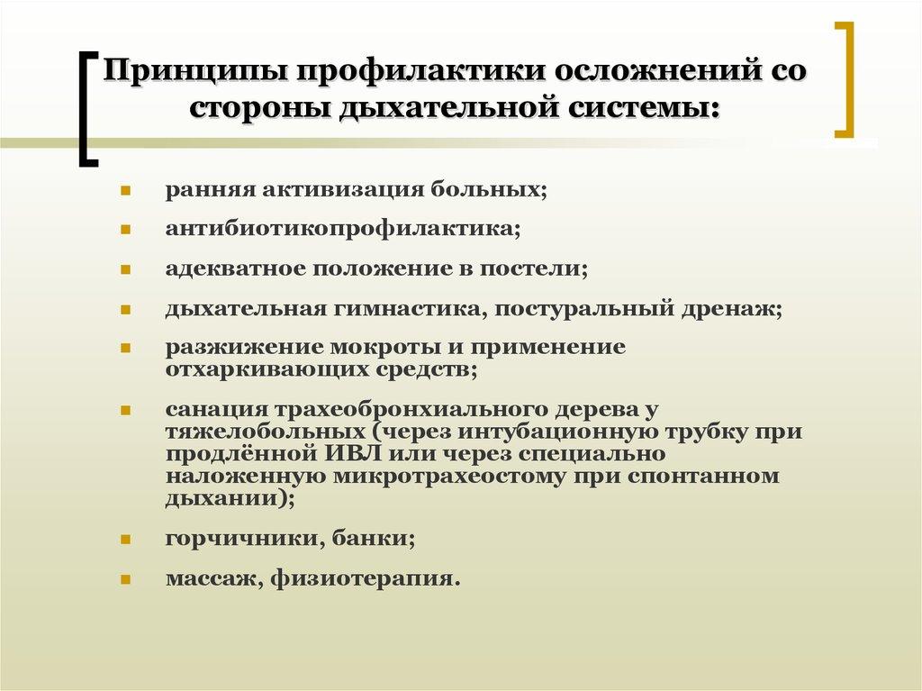 Клиники лечения рака груди в россии