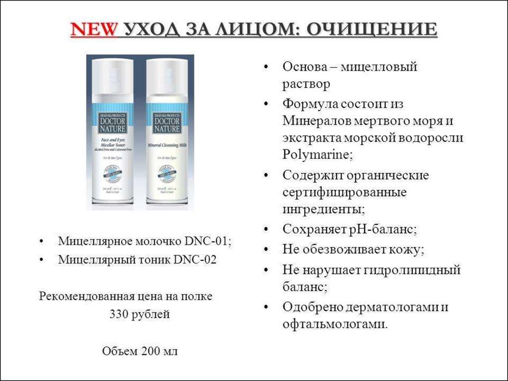 shop Dissolution/http:/netcompcg.com/data