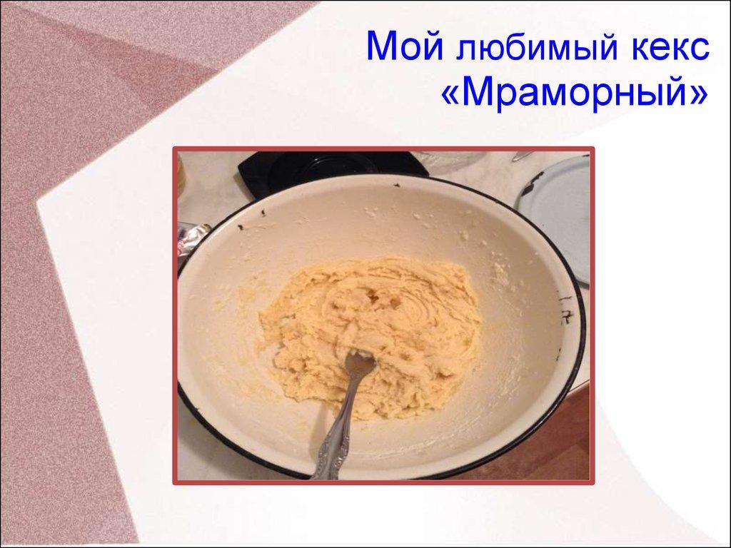 Как приготовить куриные сердечки в сметане рецепт