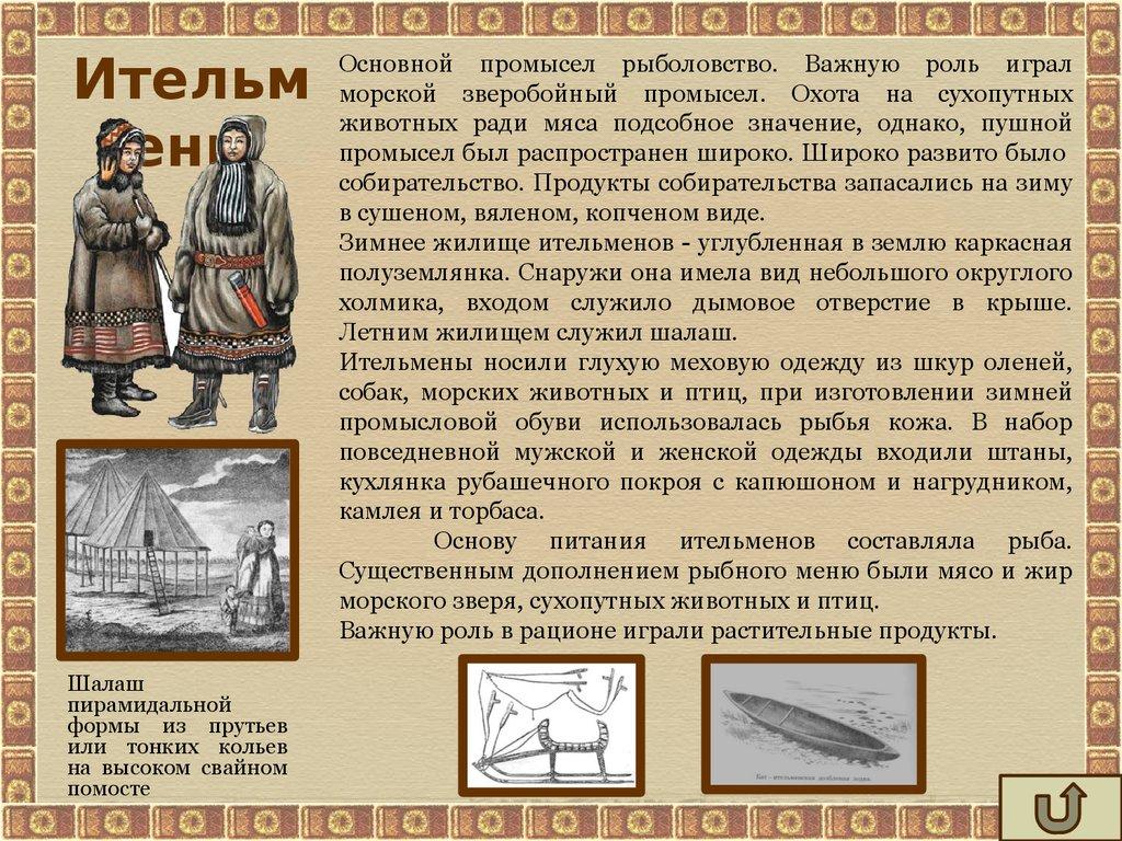 ломоносов интересные факты из биографии кратко