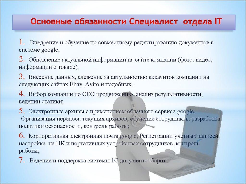основные обязанности граждан реферат