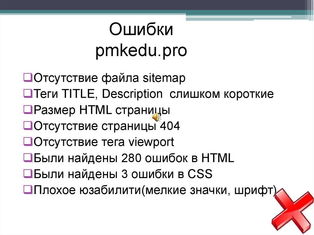 Дизайн сайтов учебных заведений