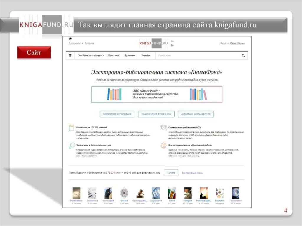 online text speech and dialogue 12th international conference tsd 2009 pilsen czech