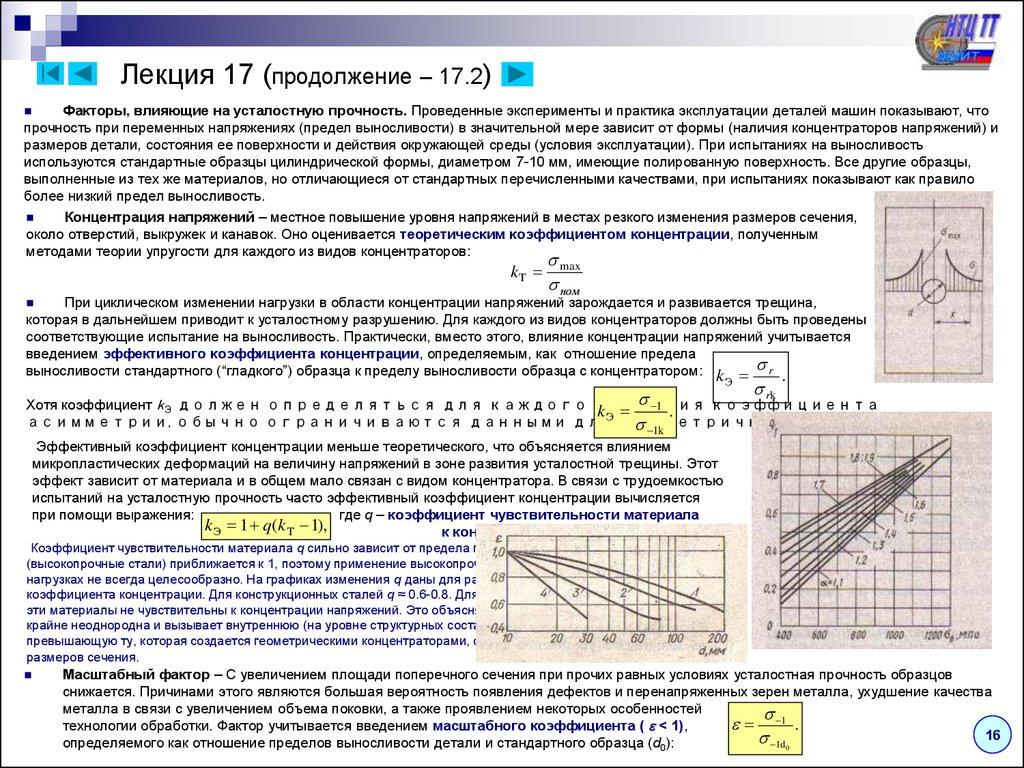 download dna electrophoresis methods