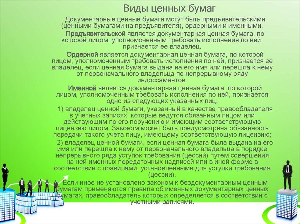 Коммерческое предложение по грузоперевозкам: примеры и образец
