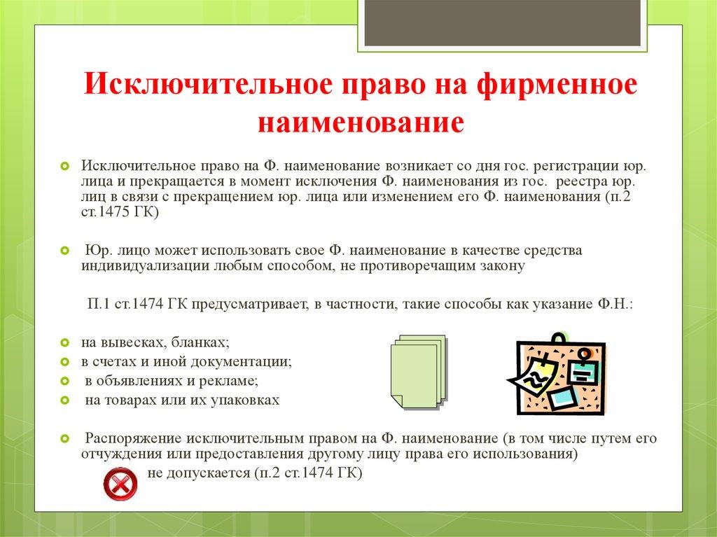 О БЕЗОПАСНОСТХРАНЕ ТРУДА Закон Республики Казахстан