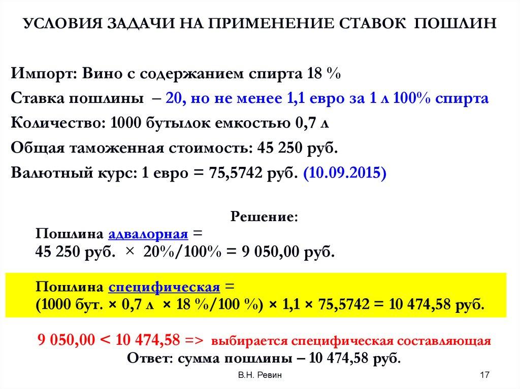 Бухгалтерский учет по продаже валюты