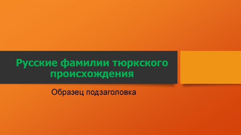 russkie-sosut-pisi