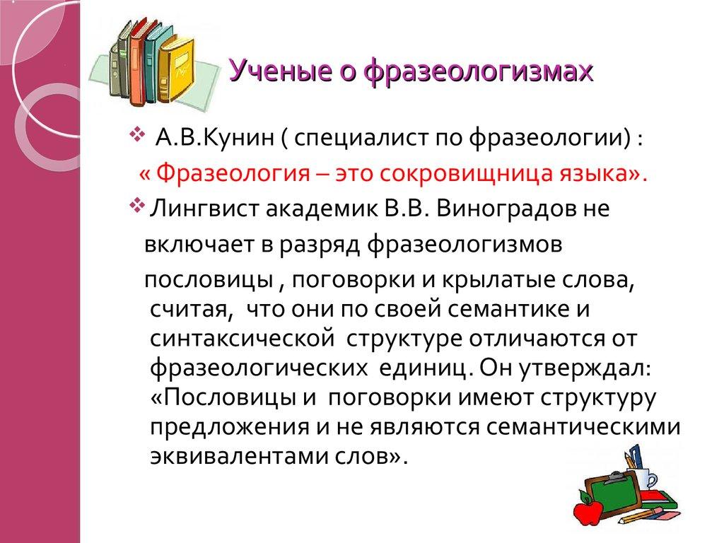 Областной литературный конкурс «ПЕРВЫЕ СТРОКИ - 2015» - Областные