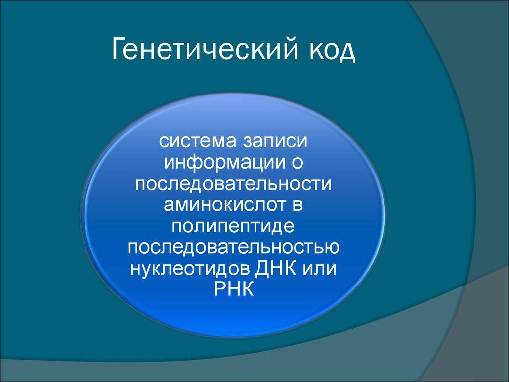 ebook strategic change management