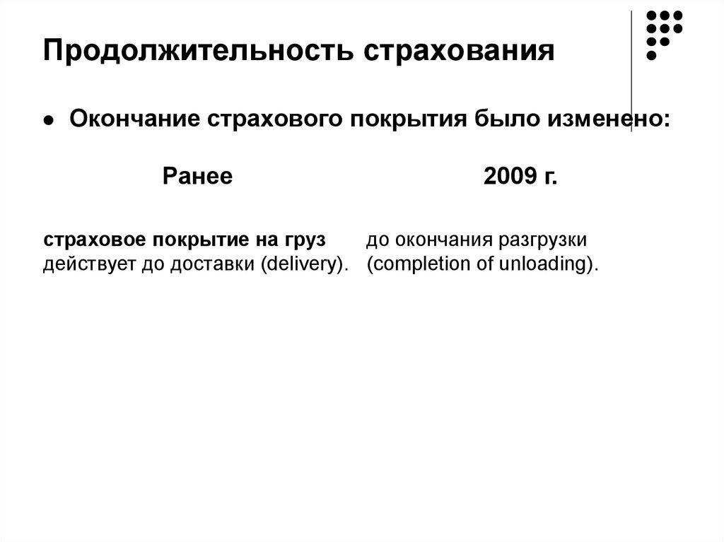 договор в международном частном праве реферат