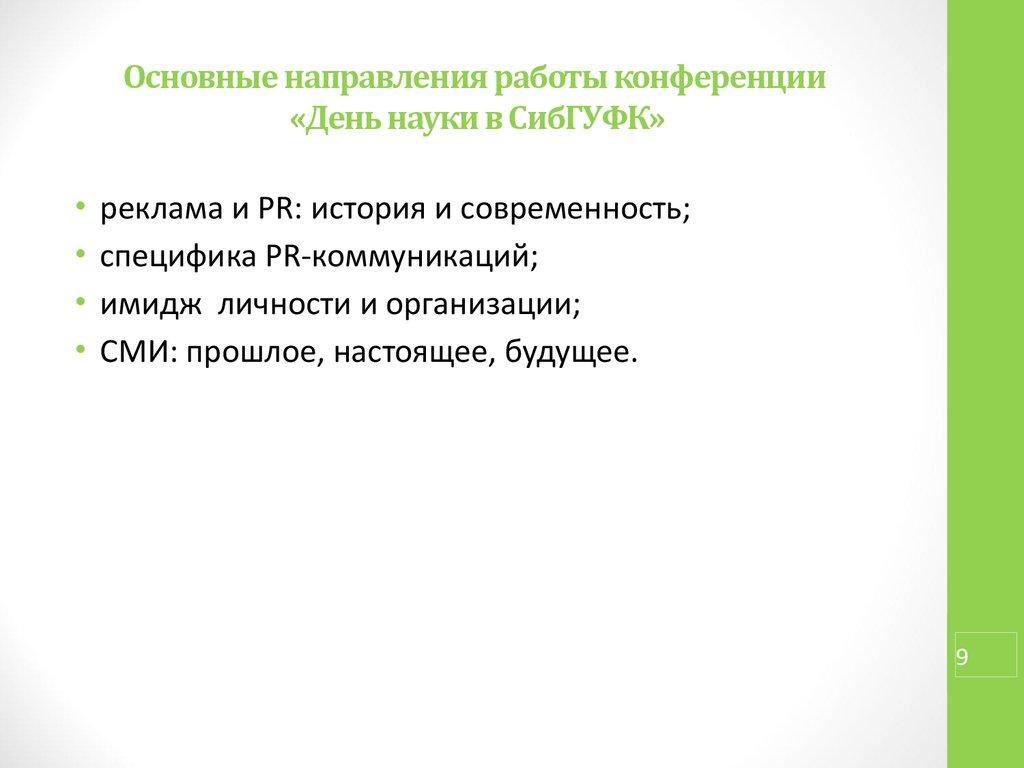 работа для студентов омск почасовая оплата
