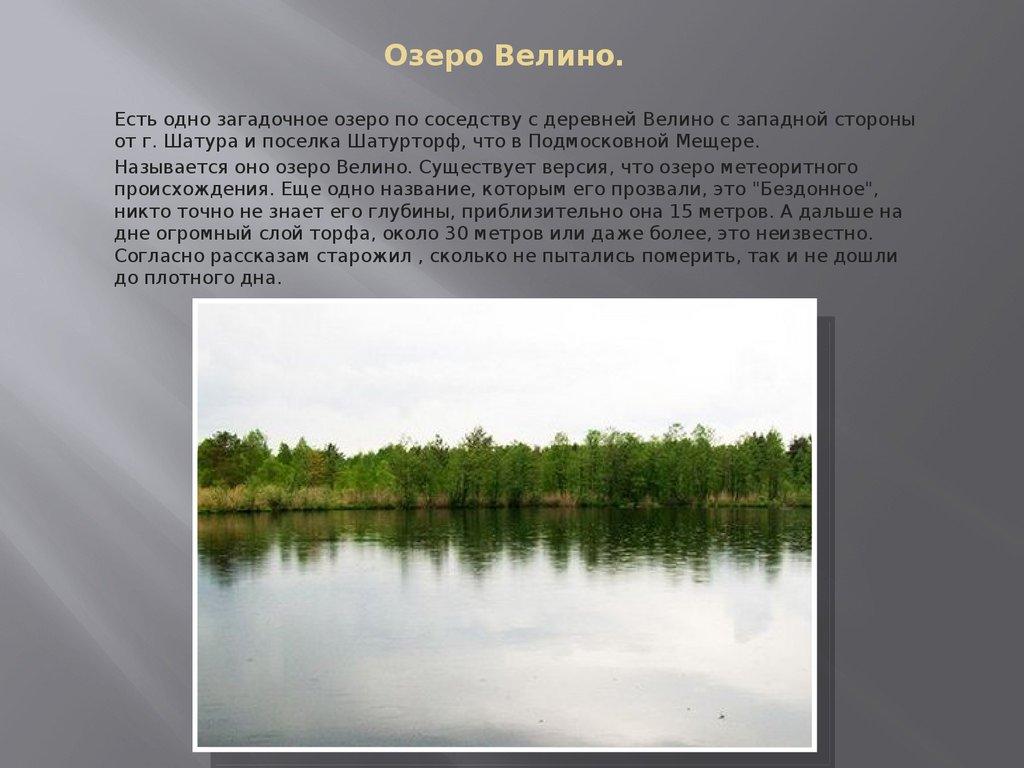 Знакомства Армавир Светлана 61 год  Знакомства на MyLoveRu