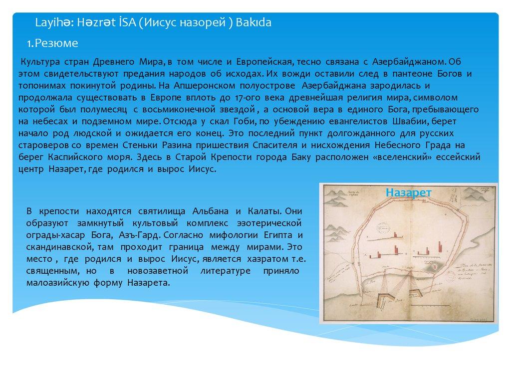 Экскурсии  Официальный сайт Новгородского музеязаповедника