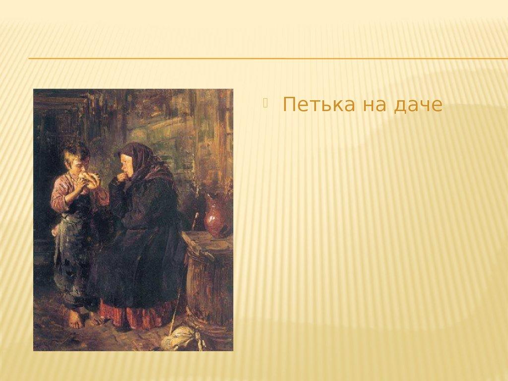 презентация о антонии погорельского