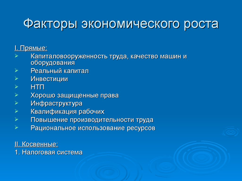 pdf Emergency dermatology 2010