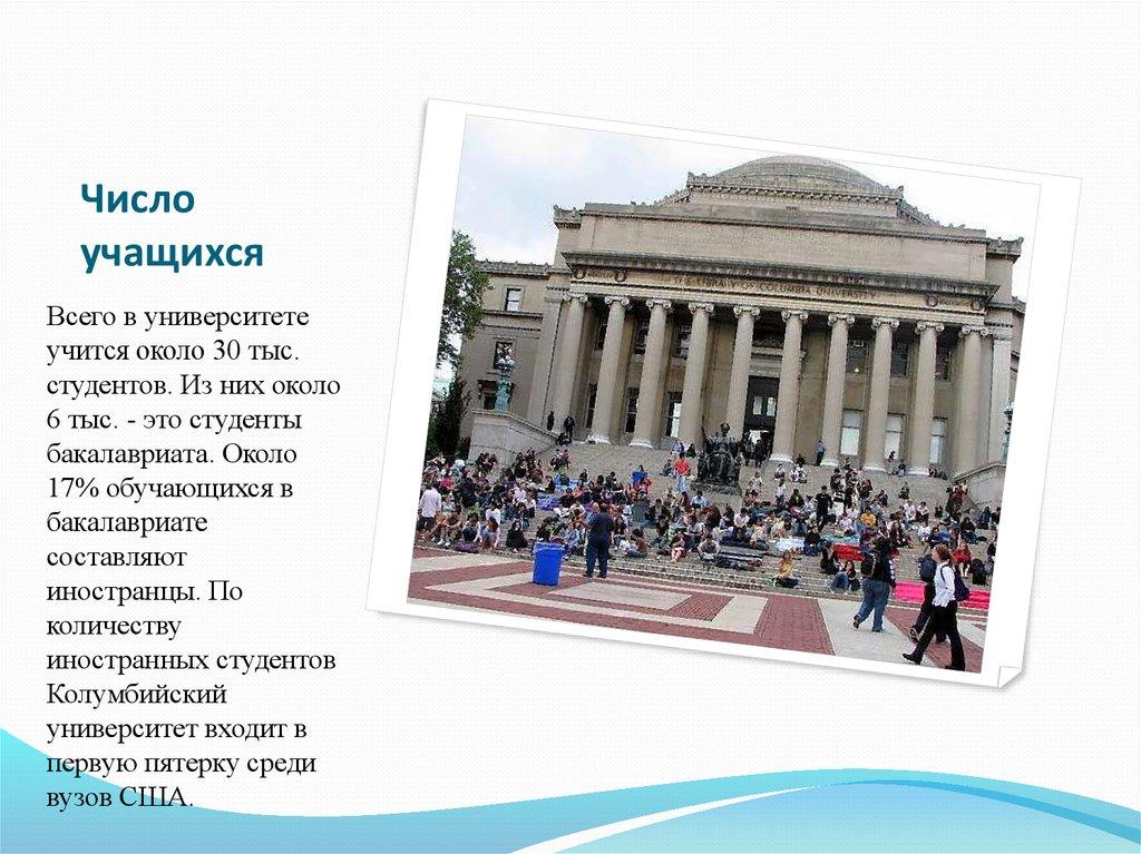 Университет цзянсу