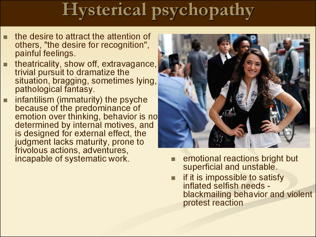 hysteroid personality traits