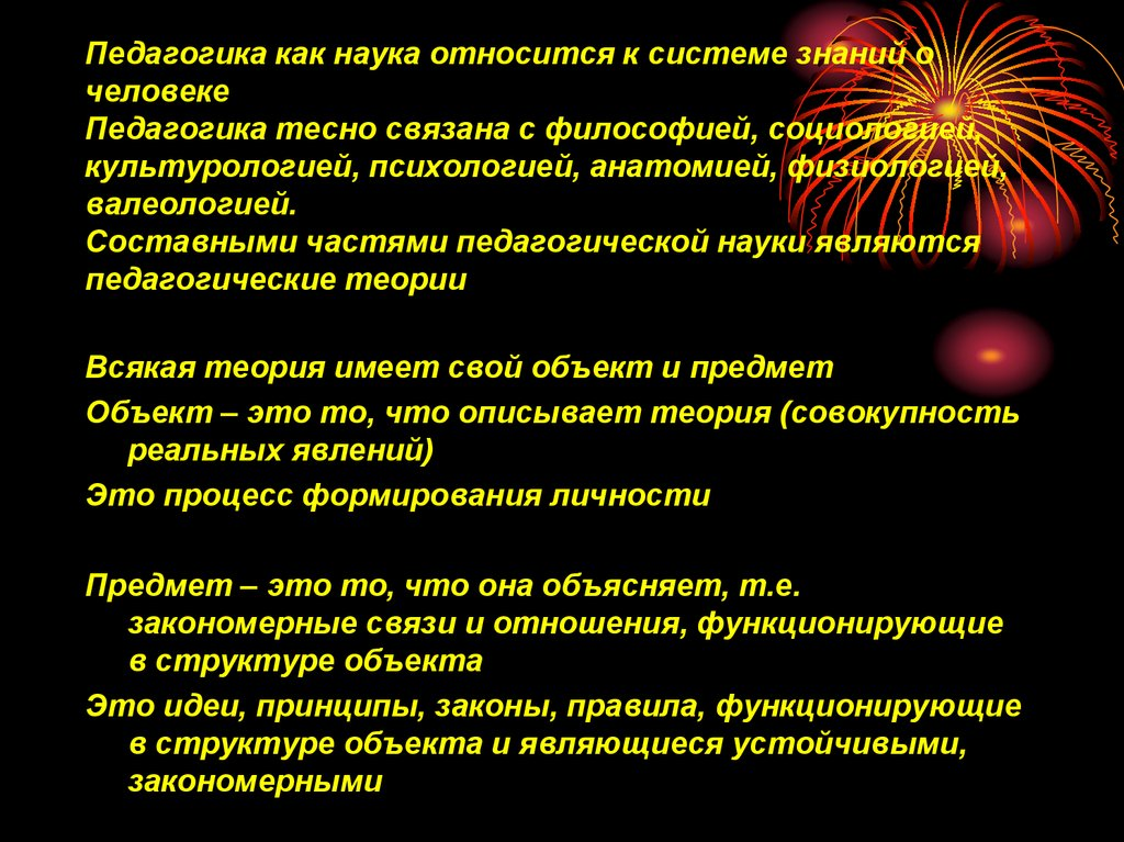 Книжная полка своими руками 180 фото: чертежи и пошаговые