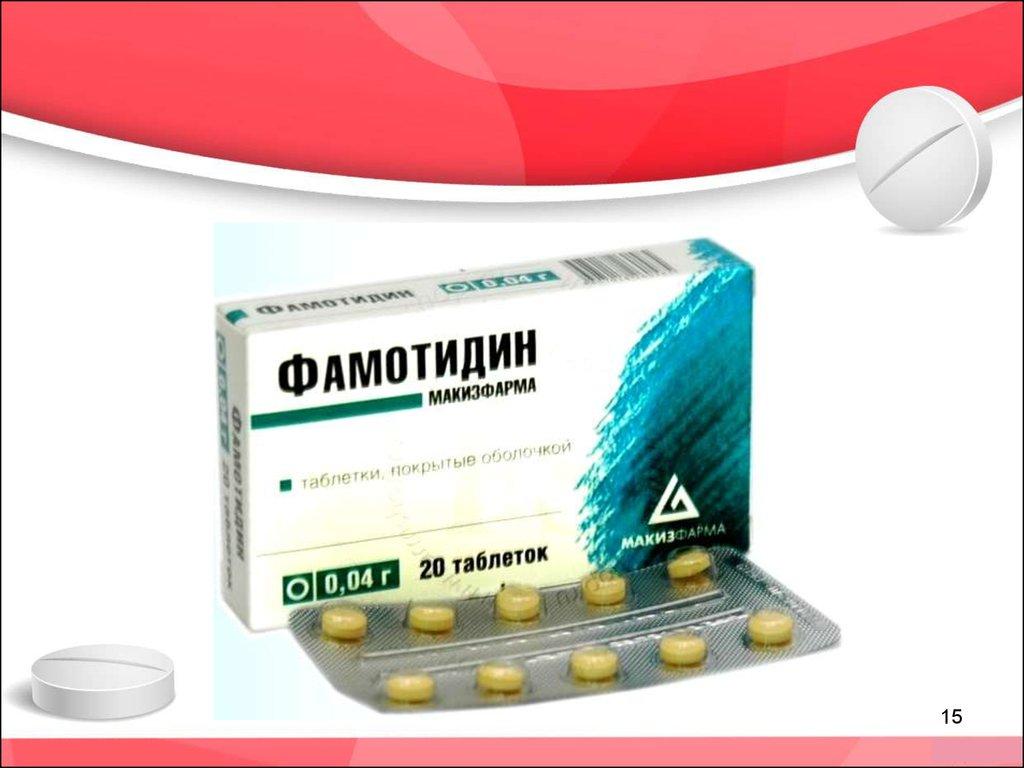 лекарственные средства против паразитов в организме человека