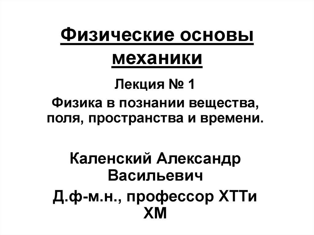 http://vsreplay.de/pdf.php?q=buy-cahiers-de-l-ilsl-n%C2%B0-2-langue-litt%C3%A9rature-et-alt%C3%A9rit%C3%A9-1993.html