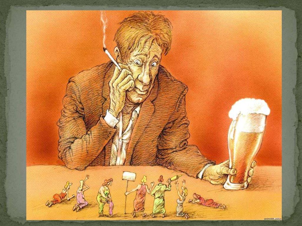 Доклад алкоголизм как социальная проблема домашний доктор лечение от алкоголизма саратов