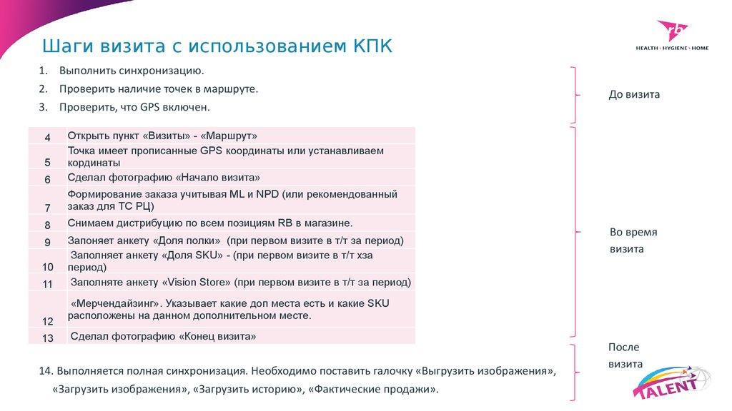 Http://cfppt-onlineorg/files/slide/d/dqmgxmzfk0vlxbqy9ed61ziutjk5pruchhov7f/slide-1jpg