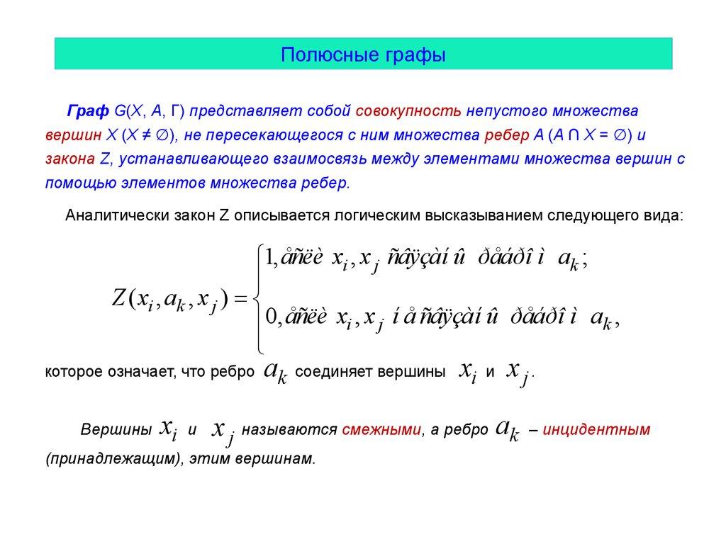 Практическое управление по расчету схем в электронике