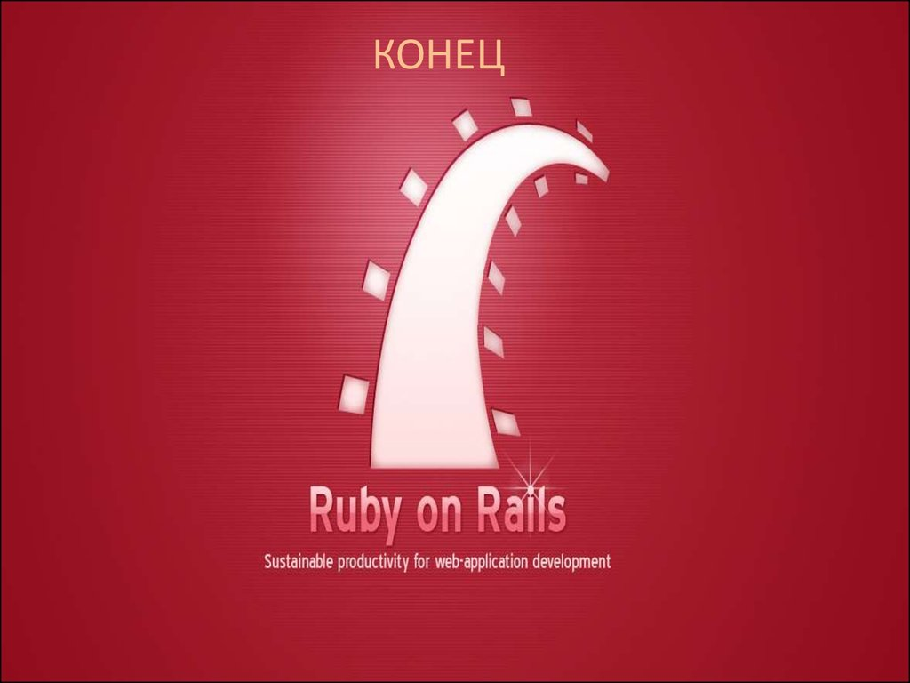 Agile Web Development with Rails 5 - PDF Free Download