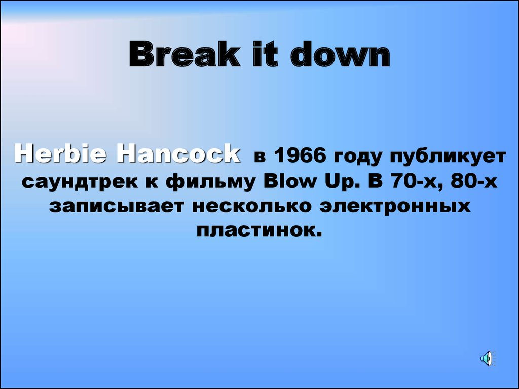 Break it down