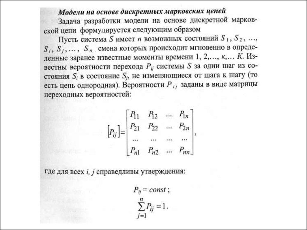 buy mathematics in action