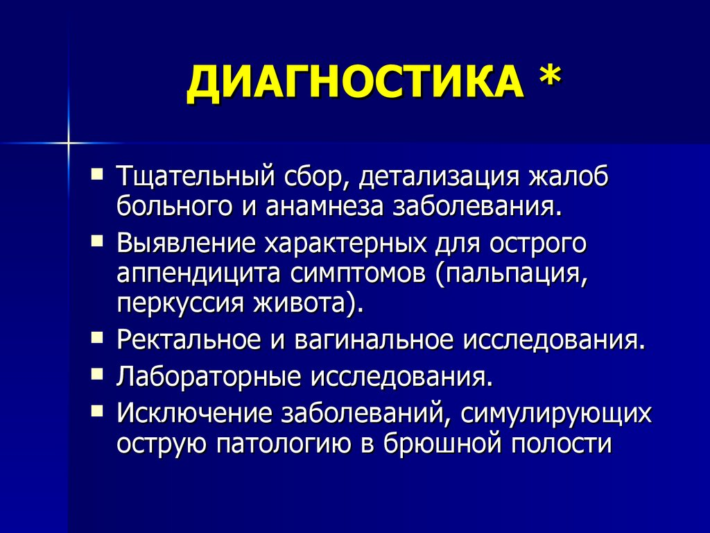 eblya-devki-foto