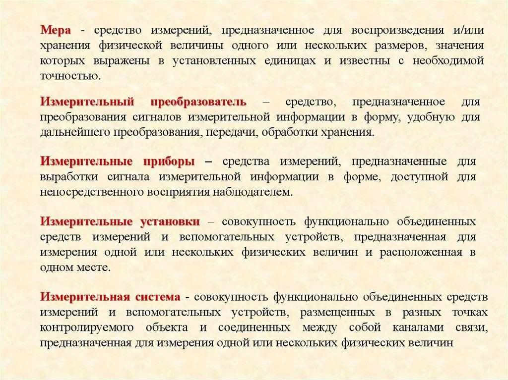 Le livre des Tehilim