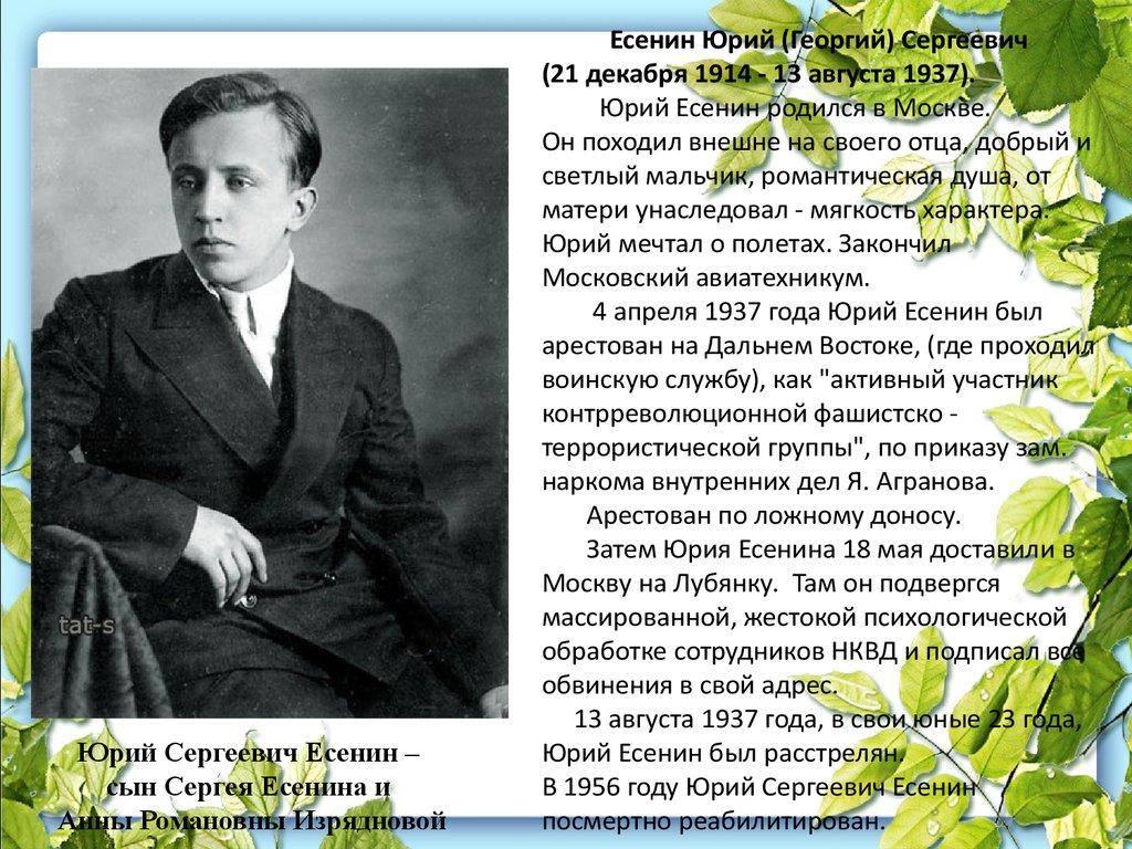 Учебник по русскому языку 7 класс разумовская 2011 читать