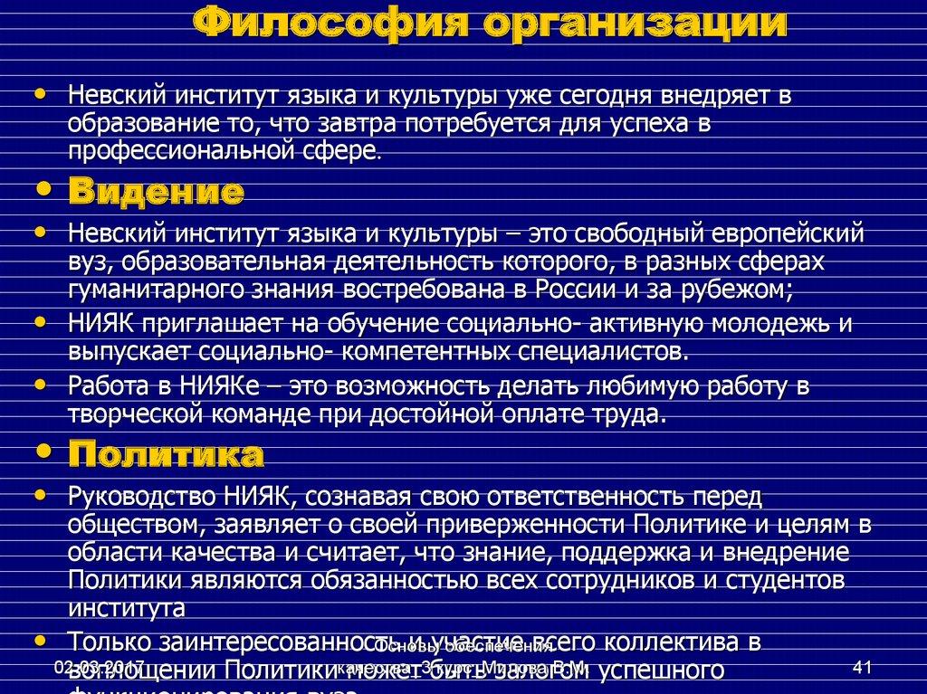 Управление персоналом транспортная компания диплом автомобильные грузоперевозки dpd в Симферополе график работы адрес и телефон управление персоналом транспортная компания диплом dpd в городе в связи