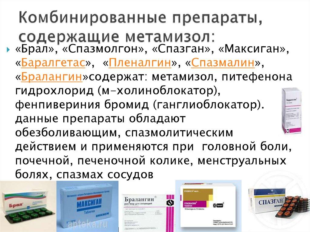 оксикамы препараты
